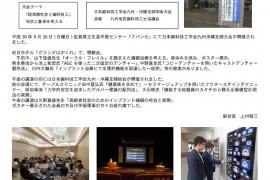 thumbnail of 熊歯技広報115号