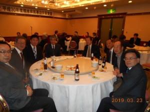 2019年3月23日熊本県知事表彰祝賀会07