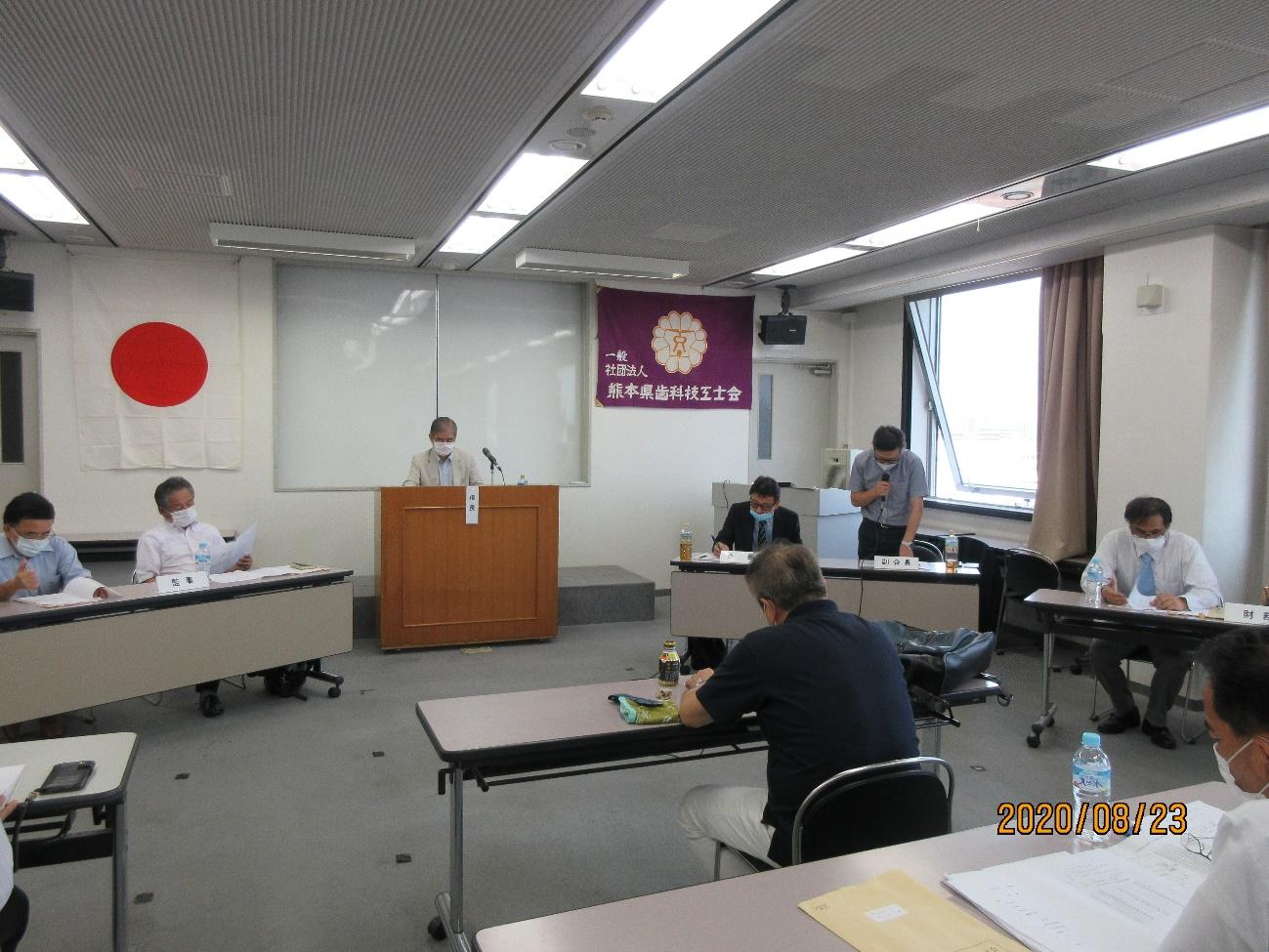 中村理事により連盟会務会計報告